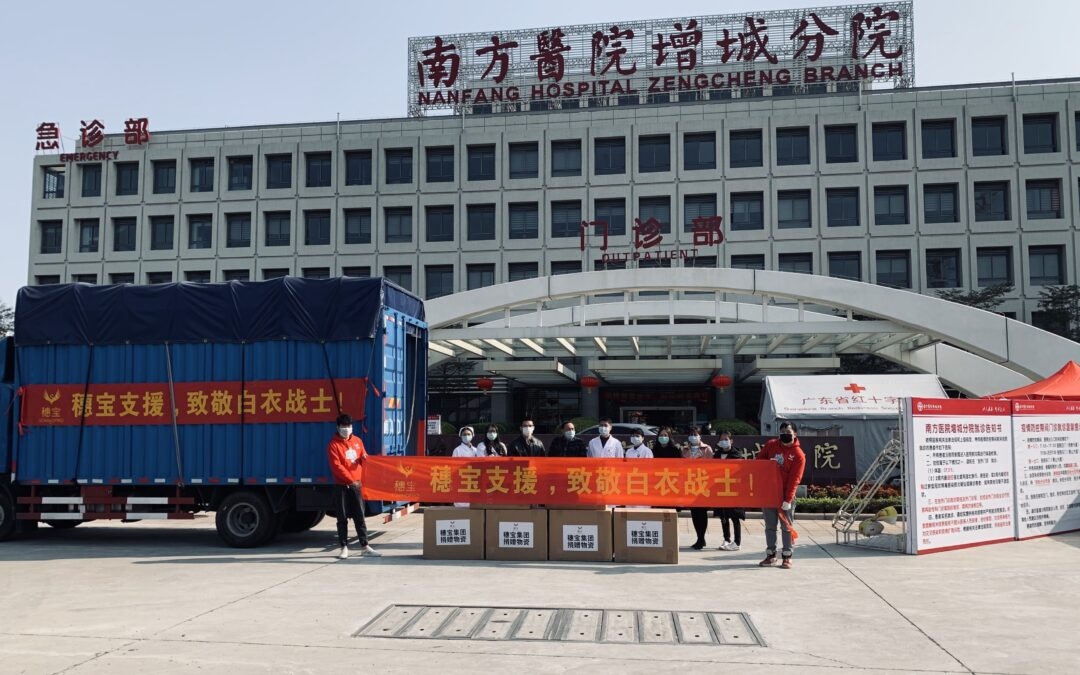 300 SleepAngel pillows donated to coronavirus treatment hospital in China